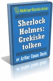 sherlock-holmes-den-grekiske-tolken-omslag